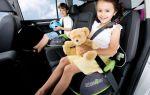 Правила выбора детского автокресла с положением для сна