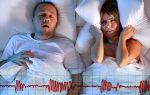 Что делать чтобы перестать храпеть во время сна?