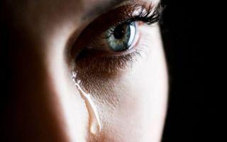 К чему снится плакать во сне — значение и толкование по соннику