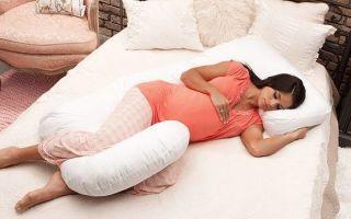 Как правильно использовать подушку для беременных?