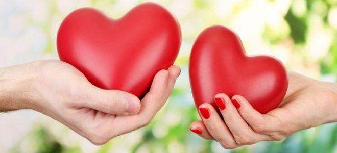 Гадание на любовь 2020: Что ждать от текущего года