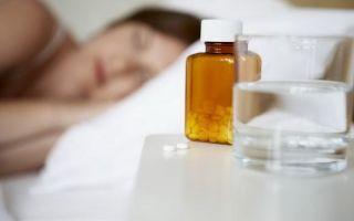 Смертельная доза таблеток снотворного для человека