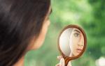 К чему снится зеркало во сне — значение по соннику
