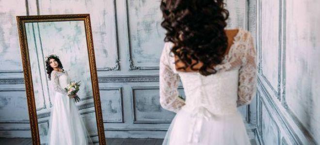 К чему снится свадебное платье: значение по соннику