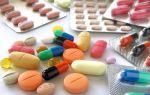 Список лучших таблеток от бессонницы: вечерние и дневные