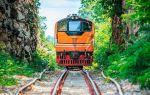 Приснился поезд во сне: толкование по соннику для женщин и мужчин