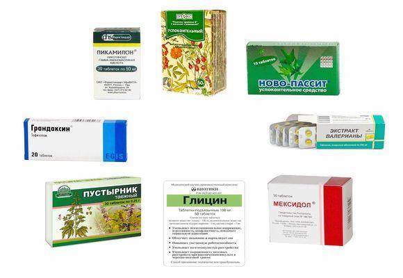 коробки с лекарствами