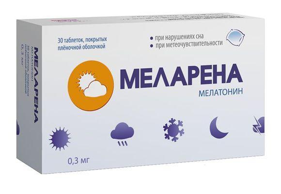 меларена