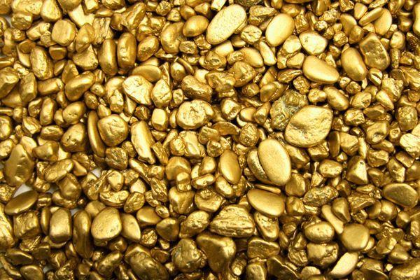золотые кусочки