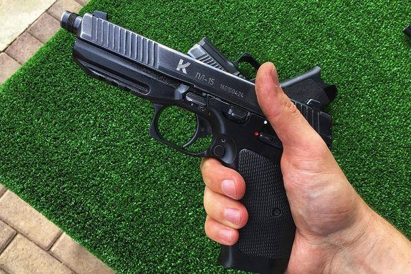 новое оружие